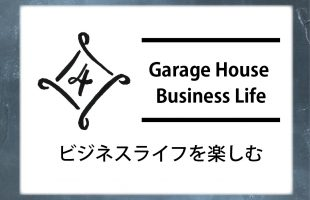 Garage House  Business Life