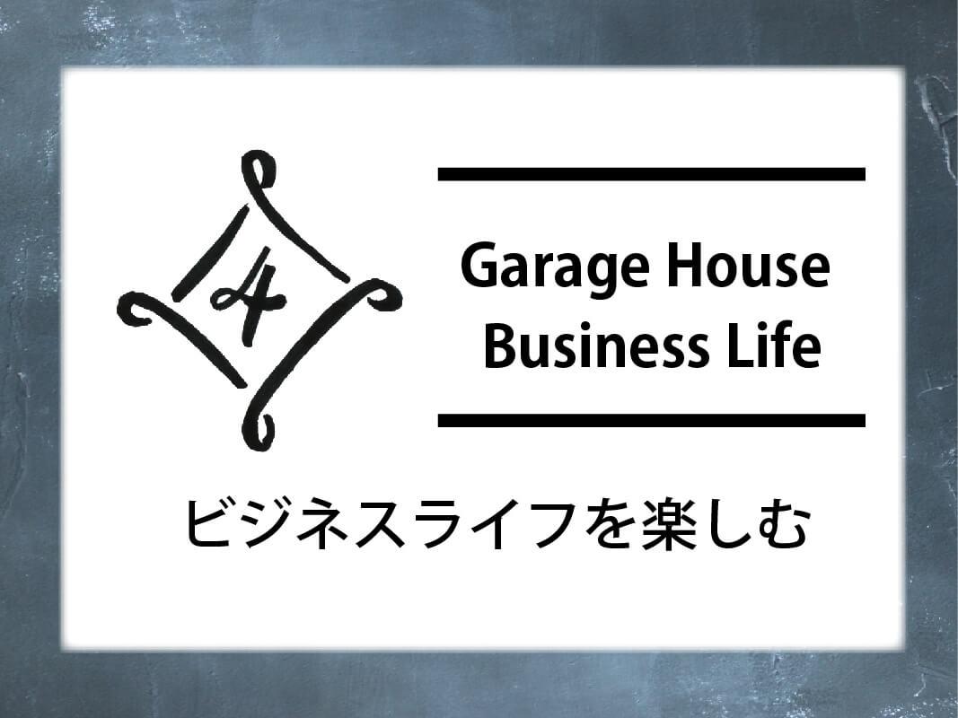 Garage House  Business Life