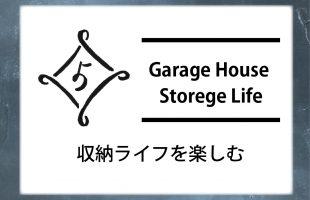 Garage House  Storage Life