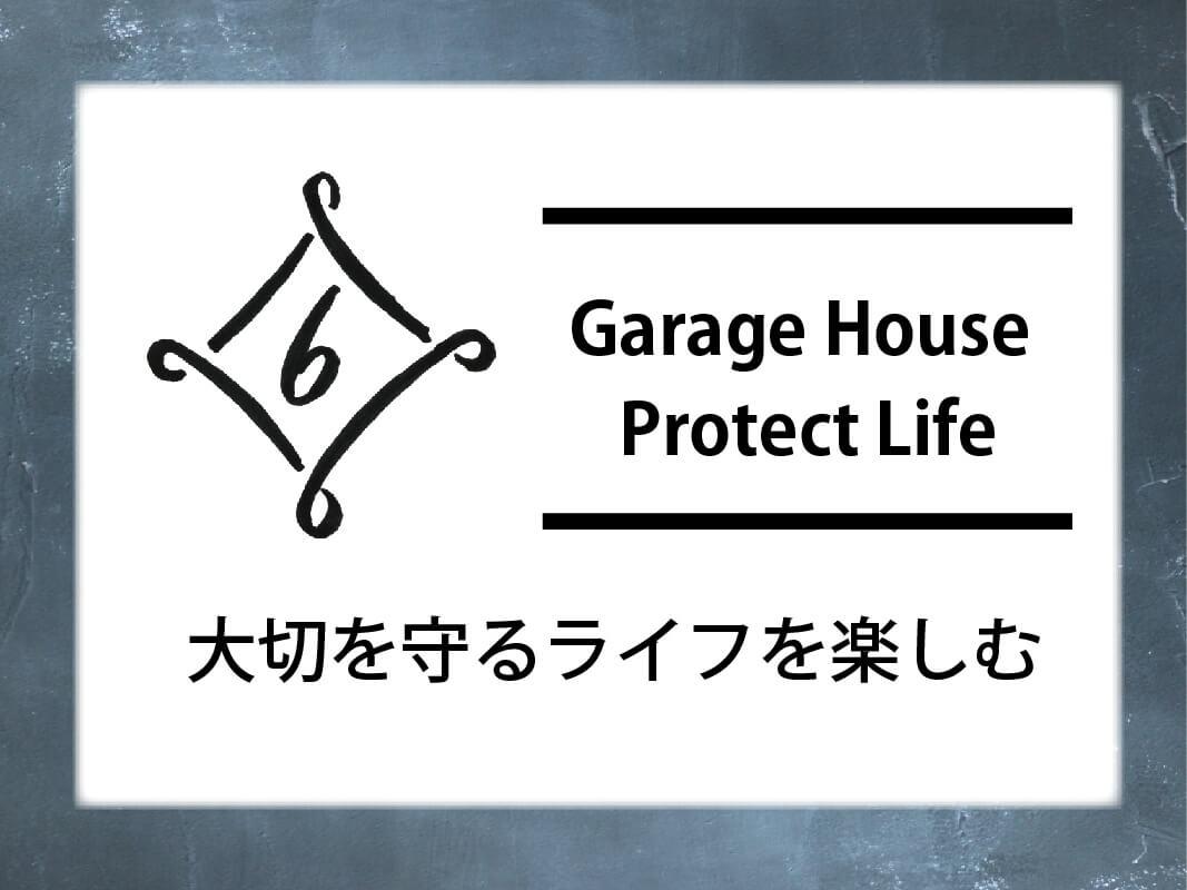 Garage House  Protect Life